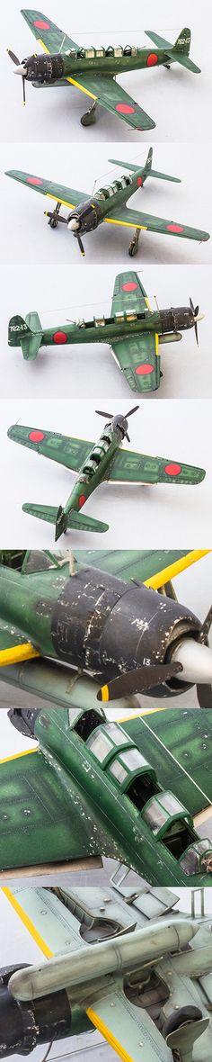 Nakajima C6N Saiun by Korhan AKBAYTOGAN