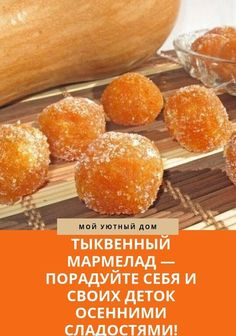 Cooking Beets In Oven, Russian Pastries, Breakfast Recipes, Dessert Recipes, Raw Cake, Food Club, Good Food, Yummy Food, Seafood Dishes