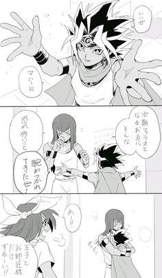 First Love, Tea, Manga, Anime, First Crush, Manga Anime, Puppy Love, Manga Comics, Cartoon Movies