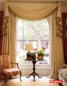 Office drapery panels with one long scarf edged with bullion fringe creates swag & side jabots : Window Treatment Swag Curtains, Window Drapes, Window Coverings, White Room Decor, Custom Window Treatments, Drapery Panels, House Windows, Curtain Designs, Beautiful Interiors
