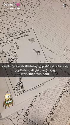 Activities for Qamar Learning Websites, Educational Websites, Educational Activities, Learning Activities, Teaching Kids, Kids Learning, Study Apps, English Language Learning, German Language