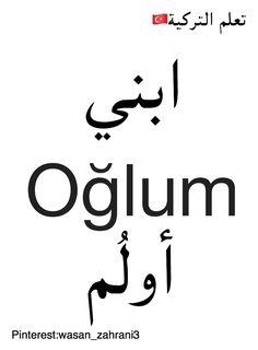 تعلم اللغه التركيه Sms Language, Sign Language Alphabet, Arabic Language, English Language Course, English Language Learning, Funny School Jokes, School Humor, Turkish Lessons, Learn Turkish Language