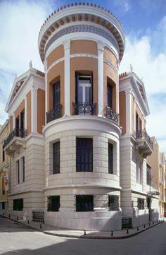 The Frissiras Museum in Plaka