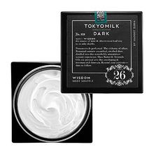Tokyo Milk Dark Wisdom Body Souffle. Available at OurPamperedHome.com