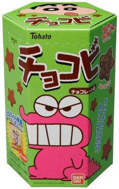 chocobi Japanese snack  chocolate flavor