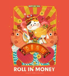 Happy new year on Behance Chinese New Year Poster, New Years Poster, Happy Chinese New Year, Chinese New Year Design, New Year Illustration, Graphic Illustration, Red Packet, New Year Designs, Kawaii