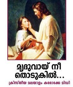 MALAYALAM SPIRITUAL PDF DOWNLOAD