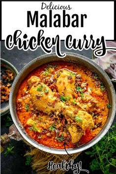Indian Food Recipes, Asian Recipes, Ethnic Recipes, Coconut Rice, Middle Eastern Recipes, Boneless Chicken, Okra, Curry Recipes, Chutney