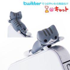 Nyanko Type Niconico Nekomura Cat Earphone Jack Ver2 Pl...
