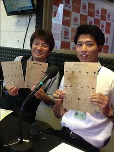 今日のアイタイムゲストは一宮市こども部青少年育成課  小島一真さん、伊藤 敦さんです。