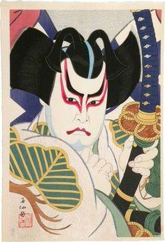 Natori Shunsen, Bando Hikosaburo VI as Toneri Matsuomaru