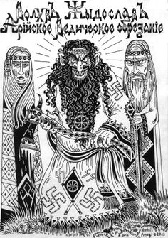 Slavian priest is a Jew! by talfar.deviantart.com on @deviantART
