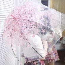 New Fashion Transparent Clear Umbrella Cherry Blossom Mushroom Apollo Princess…