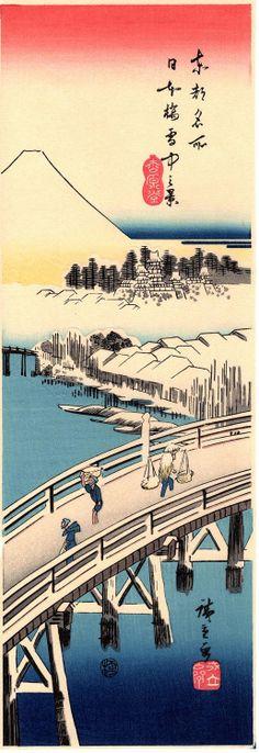 Japanese Ukiyo-e Woodblock print Ando Hiroshige View of...
