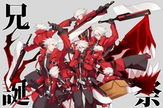 blazblue+ragna   Tags: Anime, Fist, Box, BlazBlue, Ragna the Bloodedge, Leg Hug, Arms ...