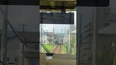3rd July 2016 #shorts The post 아날로그 감성 일본 철도 #shorts 20160703 후쿠오카 다자이후 가는 길 福岡縣 太宰府 だざいふし train travel to Dazaifu appeared first on Alo Japan.