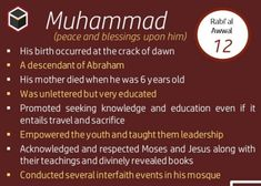 12 rabi ul awal Islamic Images, Islamic Quotes, 12th Rabi Ul Awal, Prophets In Islam, Muslim Pictures, Islamic Information, Peace Be Upon Him, Happy Birthday Quotes, Prophet Muhammad