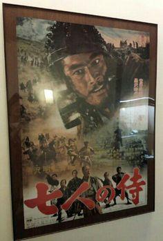 Kurosawa's movie