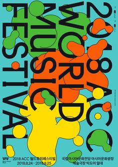 ACC_WMF_Poster_01 Poster Fonts, Type Posters, Poster Layout, Print Layout, Graphic Design Posters, Graphic Design Typography, Graphic Design Illustration, Japanese Typography, Typography Layout