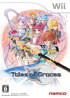Tales of Graces (Game) - Giant Bomb