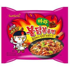 Buy Samyang Mala Hot Chicken Ramen online from Asia Market. This variety features Chinese Mala sauce which is made of Sichuan peppercorns. Stir Fry Noodles, Soba Noodles, Asian Noodles, Samyang Ramen, Types Of Noodles, Tteokbokki, Instant Ramen, Junk Food Snacks, Oriental