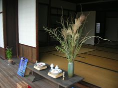 月見団子 tsukimi dango