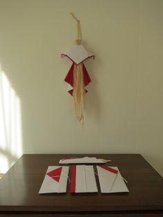 日本の伝統文化 「折り形」の作品