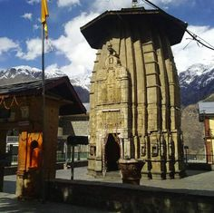 narsimha temple bharmour 84 temples