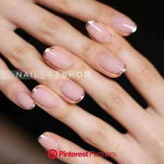 Make an original manicure for Valentine's Day - My Nails Love Nails, Pretty Nails, My Nails, Wedding Nail Colors, Wedding Nails, Minimalist Nails, Chrome Nails, Gold Tip Nails, French Tip Nails
