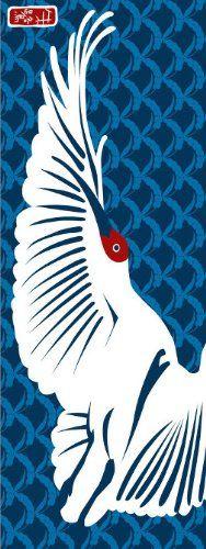Echigo Nassen TENUGUI Toki 34 x 90cm Toki: Japanese ibis #EchigoNassen