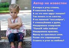 стихи с юмором о жизни: 6 тыс изображений найдено в Яндекс.Картинках