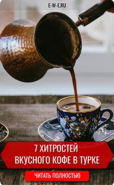 Coffee Cup Set, My Coffee, Coffee Time, Coffee Shop, Coffee World, Coffee Is Life, Tea Service, Coffee Service, Chocolates