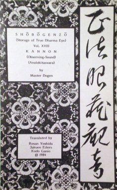"""One must be deeply aware of the impermanence of the world."" – Dogen Zenji, Shobogenzo"