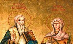 ΑΚΟΥΣΤΕ ΑΥΤΗ ΤΗ ΠΡΟΣΕΥΧΗ ΚΑΘΕ ΜΕΡΑ ΓΙΑ 40 ΗΜΕΡΕΣ ΚΑΙ ΤΙΠΟΤΑ ΚΑΚΟ ΔΕΝ ΘΑ ΣΑΣ ΣΥΜΒΕΙ !ΔΙΑΔΩΣΤΕ ΤΗΝ ΠΑΝΤΟΥ! Orthodox Prayers, My Prayer, True Words, Disney Characters, Fictional Characters, Religion, Aurora Sleeping Beauty, Spirituality, Mona Lisa