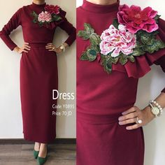 Dress casual hijab classy 36 ideas for 2019 The Dress, Dress Skirt, Modest Dresses, Casual Dresses, Party Crop Tops, Hijab Jeans, Jean Skirt Outfits, Skirt Pattern Free, Mode Abaya