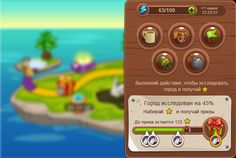 UI for the Pet Event game on Behance