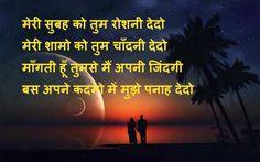 Love Shayari For Whatsapp In Hindi