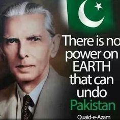 Quaid e Azam Muhammad Ali Jinnah. One of the greatest leaders of all time.