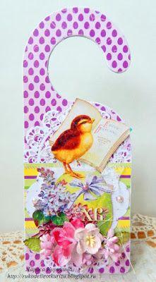C.h.e.a.p.-art: Мастер-класс от Ларисы Курициной. Табличка на дверь