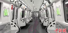 Chengdu's first panda-themed subway train has made its debut to a group of 20 lucky fans on Friday. Smiley panda faces, footprint and bamboo patterns put a cheery décor in the interior of the subway carts. The company says they will add more panda elements to the train. #Panda