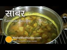 Sambar Recipe - How to make Vegetable Sambar - YouTube