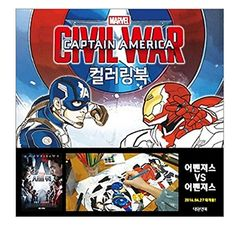 Captain America Civil War Coloring Book Avengers Iron Man... http://www.amazon.com/dp/B01EQTMRXI/ref=cm_sw_r_pi_dp_l7yhxb1JZX2HM