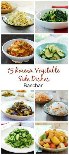 A collection of 15 delicious Korean vegetable side dishes (banchan) you can make at home! Here's a collection of easy and healthy Korean vegetable side dishes (banchan, 반찬)! Mostly vegan! Korean Side Dishes, Side Dishes For Bbq, Korean Buffet, Korean Cucumber Side Dish, Korean Cucumber Salad, Cucumber Kimchi, Vegetarian Recipes, Cooking Recipes, Healthy Recipes
