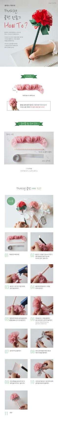 Chiffon carnation ballpoint pen how to DIY