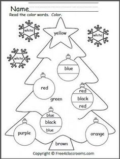 Free Color Words Christmas Worksheet. Students practice reading 9 color words as they color this fun holiday printable.
