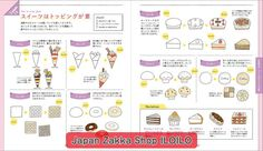 Illustrazioni giapponesi prenotare Po' Kawaii di JapanZakkaILOILO