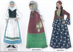 Baby Play, Apron, Dance, Costumes, Greek, School, Traditional, Music, Fashion