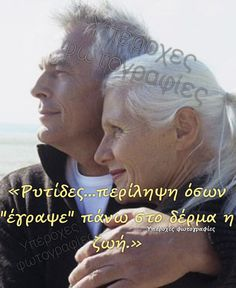 Greek Quotes, Keep In Mind, Deep Thoughts, Letters, Movie Posters, Movies, Photos, Decor, Pictures