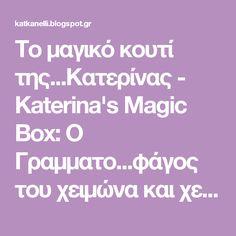 Το μαγικό κουτί της...Κατερίνας - Katerina's Magic Box: Ο Γραμματο...φάγος του χειμώνα και χειμωνιάτικα παιχνίδια :)