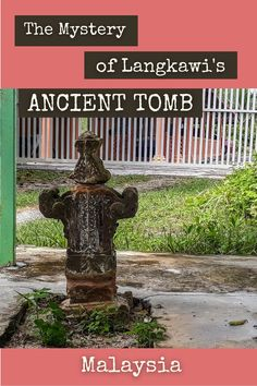 Langkawi's Makam Purba (ancient tomb) is more than just a gravesite. The Batu Acheh tell a much bigger story! #Malaysia #historicplaces #travel #Langkawi #gravestones #Indonesia Tokyo Japan Travel, Japan Travel Tips, China Travel, Bali Travel, Cool Places To Visit, Places To Travel, Travel Destinations, Ancient Tomb, Asian Architecture
